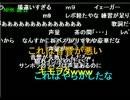 進撃の紅白! thumbnail