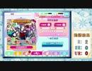 【課金実況】新規UR海未ちゃん!?これは引くっきゃねえええええええええ!! thumbnail