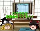 【リクエスト受付中】パワプロで応援曲をつくろう!20【新春SP】