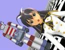 "HIRASAWA Susumu ""Sekai(World) Turbine"" feat. Hibiki"