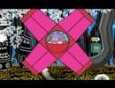 【TAS】 ペーパーマリオRPG in 4:52:30.72 【Part3】 thumbnail