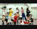 【ニコニコ動画】【AMU×9】ギガンティックO.T.N 踊ってみた【祝13歳】を解析してみた