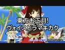 メニメニマニマニ☆☆ thumbnail
