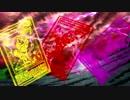 東方精霊遊戯 第17話 Dパート thumbnail