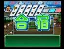 【ゆっくり実況】栄冠ナインで甲子園の王者part38【パワプロ15】 thumbnail