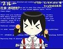 【ユキ_V3I】ブルー【カバー】