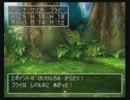 【ニコニコ動画】【永井先生】ドラクエⅣ実況 part6を解析してみた