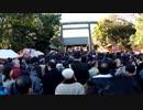 【ニコニコ動画】こんなときだからこそ靖国神社に集団参拝する日本人を解析してみた
