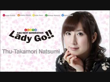 A&G NEXT GENERATION Lady Go!!...