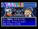 【パワポケ1・2】甲子園優勝するまで青春は終わらない 20【プレイ動画】