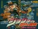 ジョジョの奇妙な冒険 ドラマCDブック 第1巻 空条承太郎見参の巻 thumbnail