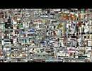 【ニコニコ動画】[冬のシューゲイザー祭2014] 繭の分解 [オリジナル曲]を解析してみた