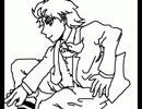 【未完成】 鯨 【手描きジョジョ】
