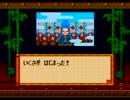 ゲームでお正月遊び2014!!大江戸日記を実況プレイ その4