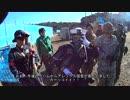 KATAYA_COMBAT_Mission.05『提督がサバゲーフィールドに着任しました!?』