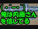 【あなろぐ部】第1回ゲーム実況者お邪魔者02