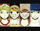 【2013年限定】歌ってみた神曲メドレー【作業用BGM】  thumbnail