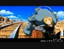 鋼の錬金術師1期~主題歌集~【歌詞付き】 thumbnail