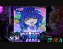 【パチンコ】 CRひぐらしのなく頃に頂 MAX 惨劇3回目 thumbnail