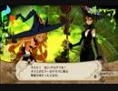 魔女と百騎兵 その7【字幕プレイ動画】