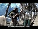 ~帝国軍兵士が往く~ 2013/02/24 Beam定例会 その2