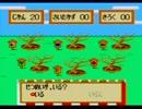 ゲームでお正月遊び2014!!大江戸日記を実況プレイ その5(前編)