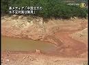【新唐人】英メディア「中国北方の水不足対策は無用」