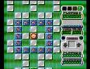 PCエンジン スクウィーク (1991) - Part5/5