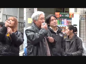 瀬戸弘幸】有田芳生にお年玉街宣...