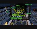 電脳戦機バーチャロン オラトリオ・タングラム つぶやき実況3