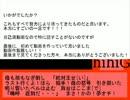 【赤ティン氏の】音域チェックしてみた【勝手に】
