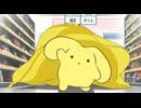 うーさーのその日暮らし 覚醒編 第01話「始動 〜とある日の風景、少女たちの日常、帰ってきたうーさー〜」 thumbnail