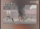【新唐人】天安門広場近くで車が炎上 5人死亡