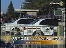 【新唐人】天安門広場車炎上 ウイグル人関与の疑い