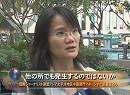 【新唐人】天安門車炎上事件 外国記者の取材妨害を非難