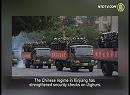 【新唐人】天安門車突入事件後 新疆自治区厳戒態勢に