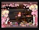 【複数人で】大乱闘すまっしゅぶらざーずXpart11【垂れ流してみた】 thumbnail