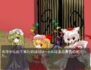 【東方勤務録】幻想郷の警官の滞在記~第十六記目~【修正版】 thumbnail