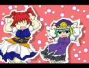 [東方]ウッーウッーウマウマ(゜∀゜)[小町映姫] thumbnail