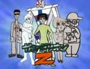【ニコニコ動画】【五泉菜摘】ガンガリオンZ【自作ボーカル曲】を解析してみた
