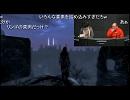 NGC 『The Elder Scrolls V: Skyrim』 生放送 第105回 1/2
