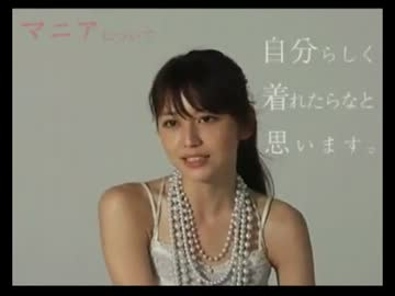 長澤まさみがクソ可愛い エンターテイメント/動画 , ニコニコ動画