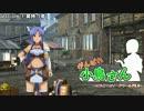 がんばれ小鳥さん~はじめてのS.W2.0~ Session6-1 thumbnail