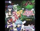 佐藤裕美 - Angelic Symphony (Karaoke)