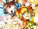 第71位:【東方Vocal】 氷上のフェアリーダンス / Vo.藤宮ゆき 【あ~るの~と】 thumbnail
