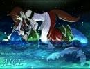 【ニコニコ動画】【東方Vocal】 AICE / Vo.めらみぽっぷ 【ミストレイク】を解析してみた