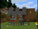 【Minecraft】  ちょっと冒険してくる 1日目 【実況】