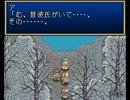 "【TestRun】TALES OF PHAN""TAS""IA【Part11】"
