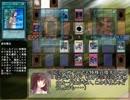 東方キャラで遊戯王 鈴仙編-Side-B+C 神々の黄昏