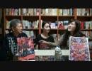 水井真希監督作品『ら』ゆうばり映画祭コンペ入選! 『切通理作のせつないかもしれない』#87